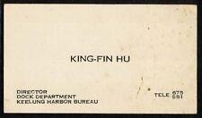 1950 Business Card, King-Fin Hu Dock Director Keelung Harbor Bureau Taiwan China
