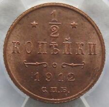 1912 RUSSIA  1.2 kopesk 1912 UNC mini slab NNR  MS63RB