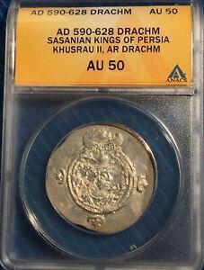 Sasanian Kingdom - Khusrau II == AR Drachm = ANACS  AU-50 = AD 590-628 !