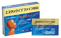 2 box Esutakku Eve Fine Granule 10 packs Stac Eve Fine for Japanese Cold OTC