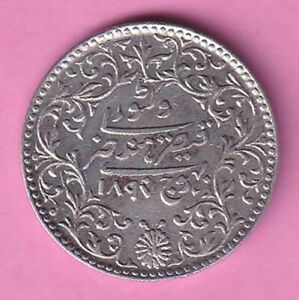 "1897/1954 Kutch state shree Khengar ji Victoria ""2-1/2 kori"" Thick silver coin"