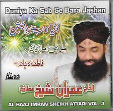 DUNIYA KA SAB SE BARA JASHAN - AL HAAJ IMRAN SHEIKH ATTARI - VOL 3 - NEW NAAT CD