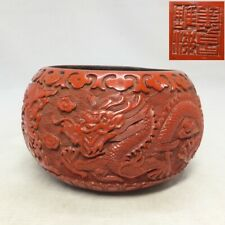 D903: Chinese bowl of TSUISHU lacquer style with wonderful sculpture of dragon