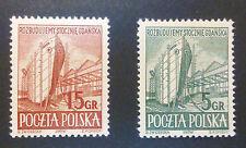 POLAND STAMPS MNH Fi637-38 Sc560-61 Mi775-76 - Gdansk Shipyard, 1952, **