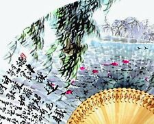 Fächer Handfächer Papier Bambus Wand Dekor China Neu