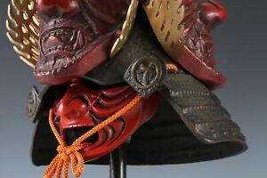 Extremely Rare Japanese Samurai Helmet -guardian deity of the three jewels-