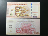A Pcs of China Giant Dragon Polymer Test Banknote/ Paper Money/ Currency/ UNC