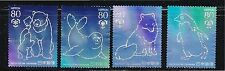 JAPAN 2009 PRESERVE THE POLAR REGIONS & GLACIERS SET 4 HOLOGRAM STAMPS FINE USED