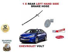 für CHEVROLET VOLT 1.4 Hybrid 2012> NEU 1 x hinten links Bremse Flexi Schlauch