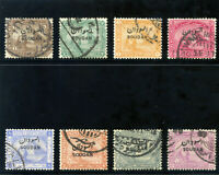 Sudan 1897 QV Overprints on Egypt set complete very fine used. SG 1-9. Sc 1-8.