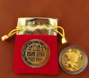 2Pcs 2021 Lucky Fortune China Fengshui Amulet Coins Year of the ox Gift