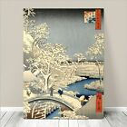 "Beautiful Japanese Art ~ CANVAS PRINT 8x12"" Hiroshige Meguro Drum Bridge Light"
