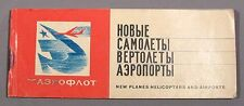 Book Aeroflot Tear-off Postcard Airplane Russian Helicopter Old Vintage TU Photo