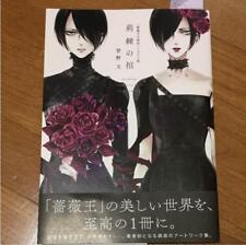 Requiem of the Rose King Illustration Book Aya Kanno Ibara no Hitsugi