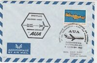 Greece 1966 Airmail to Austria AUA Plane Slogan 1st Flight Stamps Cover Ref25012
