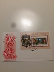 Central African Republic Stamps 1981 FDC Royal Wedding (d)