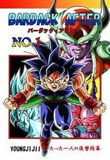 "New Doujinshi DRAGON BALL "" BARDACK AFTER1 "" Japan"
