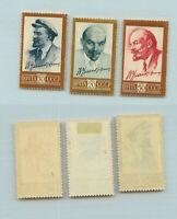 Russia USSR ☭ 1961 SC 2483-2485 mint . rtb3753
