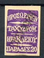 [50920] Crete Heraklion 1898 Very good Used VF signed stamp $400