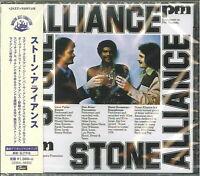 STONE ALLIANCE-S/T-JAPAN CD Ltd/Ed C65