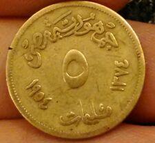 Egypt 5 milliemes 1954 AH 1374 KM 378