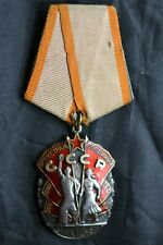 SOVIET RUSSIAN USSR AWARD MEDAL BADGE ORDER OF THE HONOR Low Number 372168