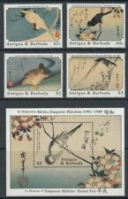 ANTIGUA 1989 JAPANESE ART (PAINTINGS) SET (x4) & MINI SHEET MINT (ID:729/D54858)