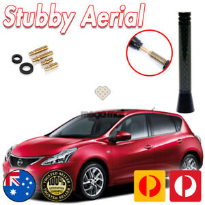 Antenna/Aerial Stubby Bee Sting for Nissan Tiida 2006-2022 BLK Carbon