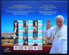 Israel 2009 Papst Benedikt Pilgerreise Israel Bogen ** im Folder mit Broschüre