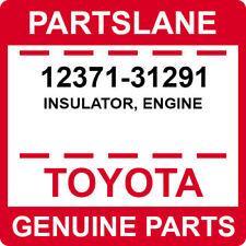 12371-31291 Toyota OEM Genuine INSULATOR, ENGINE