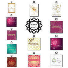 Shaadi Mubarak Affordable Muslim Wedding Walima Cards 50x50mm