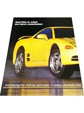 1994 Mitsubishi 3000GT VR-4 2-page - Vintage Advertisement Car Print Ad J407