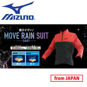 2020 Mizuno Golf Japan Mens 2-way rain suits top and bottom set 52MG0A01 20sp