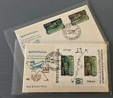 Iraq Stamps -2 FDCs-50th Anniversary Of England To Australia Flight Via Baghdad