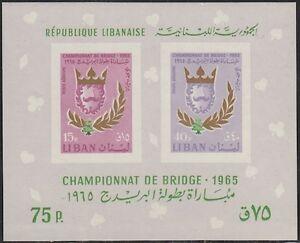 LEBANON Sc # C454/6 MNH SOUVENIR SHEET for 1965 BRIDGE CHAMPIONSHIPS