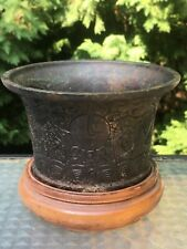Estate Chinese Bronze Brass Censer Pot with Dragon Xuande Mark with wood stand