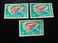 COTE D IVOIRE - timbre yvert/tellier n° 316 x3 obl (A28) stamp (Z)