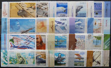Les 23 timbres PA marge illustrée n° 61a-83a série complète 1997-2019