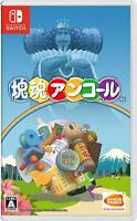 NEW NINTENDO SWITCH Katamari Damacy Encore JAPAN OFFICIAL IMPORT