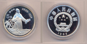 China  5 Yuan 1989  Guo Shoujing  Silber    siehe Bilder