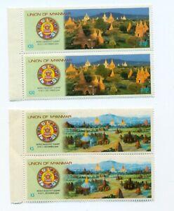 ❤️ BURMA Lot 4 stamps MNH  2 blocks of 2 Buddhist Summit 2004 Scott 363 + 364