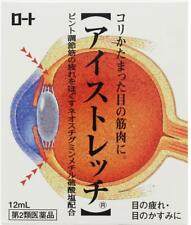 ROHTO EYE STRECH Focus adjustment muscle 12mL From Japan