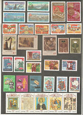 USSR 1970-1990...Lot of  MNH  Stamps ** .... Diverse subjects ...n° 17