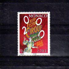 MONACO Yvert n° 2225 neuf sans charnière MNH