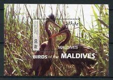 Maldives 2006 MNH Birds Purple Heron 1v S/S II Herons Stamps