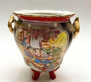 A Large Antique Porcelain Chinese Planter Vase Pot 8.5 Inches
