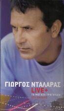 Giorgos Dalaras -Ta megala tragoudia + live [6CD]