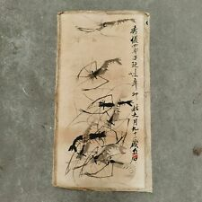 Chinese old Rice paper picture Qi Baishi's shrimp painting  Collecting crafts