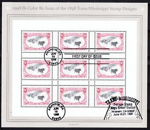US Scott 3210 old $1 Trans-Mississippi Stamp Centennial First Day of Issue sheet