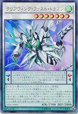 Yu-Gi-Oh Clearwing Fast Dragon YA02-JP001 Ultra Rare Promo JAPANESE